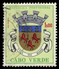 "CAPE VERDE 312 (Mi315) - Municipal Coat of Arms ""Maio"" (pf35407)"
