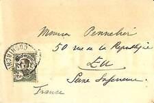 PHILATELIE ENVELOPPE VIETNAM COCHINCHINE TIMBRE POSTE INDOCHINE 1912 ?