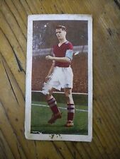THE BEST CHIX BUBBLE GUM CARD - FAMOUS FOOTBALLERS NO 11  - PACKY MCPARLAND