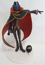 UT Bandai Figure Meister Code Geass Lelouch of the Rebellion Lelouch B Figure