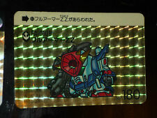 SD GUNDAM SUPER DEFORMED CARD CARDDASS PRISM CARTE 83 BANDAI JAP 1988 G++ EX++