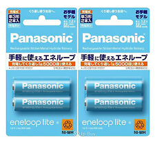 4 Panasonic Eneloop Lite 950mAh AA Batteries 5000 Times Rechargeable Batteries