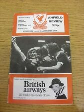 18/11/1978 Liverpool v Manchester City [Liverpool Championship Season] (Very Hea