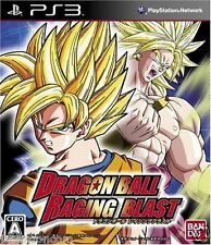 Used PS3 Dragon Ball: Raging Blast SONY PLAYSTATION 3 JAPAN JAPANESE IMPORT