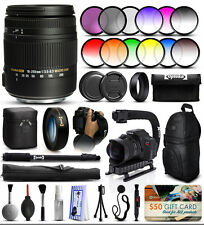 Sigma 18-250mm F3.5-6.3 DC OS MACRO HSM Lens for Canon + Advanced Accessory Kit