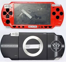 Black & Red Housing Faceplate Case Cover for PSP 2000 ( Limited Edition)