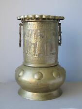 Vintage / Antique Brass Cache Pot Umbrella Stand Middle Eastern / Persian Design
