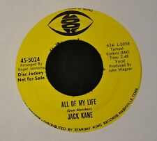 HEAR IT COUNTRY FUNK POPCORN Jack Kane LOOK 5024 DJ All of My Life