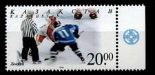 Eishockey. Einwurf des Pucks. 1W. Kasachstan 1999