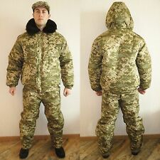 Winter Russian Ukraine Army Digital Camo Jacket Trousers Set BDU Suit Large L 50