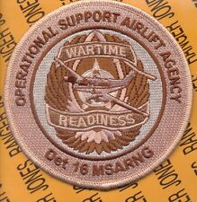 US Army Det 16 Operational Support Airlift MSARNG Aviation 4 inch patch