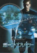 The Bourne Supremacy - Original Japanese Chirashi Mini Poster B - Matt Damon