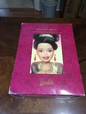 Holiday Ball Barbie PORCELAIN Collection UR