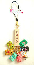 'Seven Maneki Neko' 7 Lucky Cats Wood Plate Phone Charm Strap