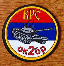 REPUBLIC OF SRPSKA ARMY - 2 ARMOUR TANK BRIGADE - Type2  gray tank