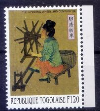 Textiles, Ancient Spinning Wheel, 3rd Cen. BC, China, Charkha, Togolaise MNH,