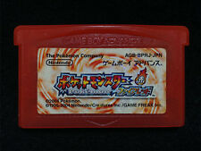 GBA Pokemon Fire Red Japan Gameboy Advance F/S