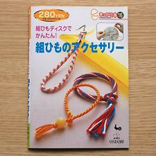 KUMIHIMO Accessory - Japanese Craft Pattern Book braid round disk instructions