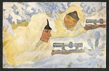 MONGOLIA SOLDIERS GUN SEIGE OF LENNINGRAD CANCEL WWII MILITARY POSTCARD 1943