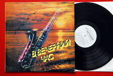V/A EVENING HOUR EASY LISTENING JAZZ 1986 INCL.BEATLES COVER RUSSIAN LP N/MINT
