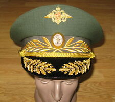 Soviet Russian General Military Army Visor Hat Cap USSR