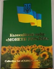 2006 Ukraine Uncirculated 7 Coin Collection with 15 Years of Independance Medal