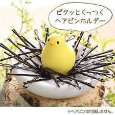 Cute Bird Nest Dressing Table Hair Pin Accessory Stand Holder (Yellow)