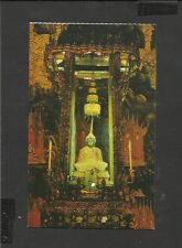 Colour Postcard The Emerald Buddha Bangkok Thailand unposted