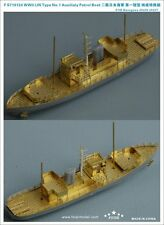 Five Star 710124 1/700 IJN Type No.1 Auxiliary Patrol Boat for Hasegawa 49436/37