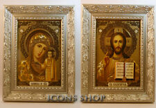 PAIR WEDDING ICONS OUR LADY OF KAZAN AND SAVIOR ICON IN SILVER FRAME 15x20 cm