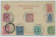 China Cover Russia CD:Port Arthur.Germany,USA,INDIA,Japan,France :Tientsin 1900