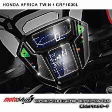Cluster Scratch Protection Film / Screen Protector for AFRICA TWIN CRF1000L