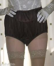 Vintage style brown silky nylon gusset full briefs knickers panties large