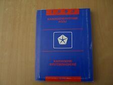Werkstatthandbuch Systemdiagnose Dodge Daytona Chrysler LeBaron 1993