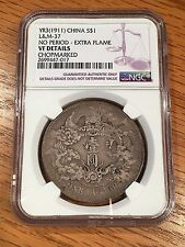 YR3(1911) China Dollar No period Extra flame L&M-37 -  NGC details #7017