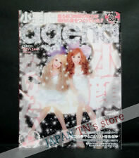 Japan 『Koakuma ageha 3/2012』 Japanese Girls make up & hair & fashion magazine