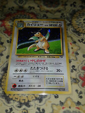 Pokemon Dragonite Japanese GameBoy Game Boy Holo Trading Game Promo Card