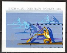 Poland - 1980 Olympic games Lake Placid & Moscow - Mi. Bl. 81 MNH