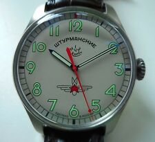 Russian Watch Mechanical Sturmanskie Gagarin Vintage Titanium Case 2609/3707131