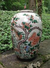 "SIGNED Antique GLAZED DECORATED Chinese POTTERY VASE 13 3/4""x9"" Circa 1900-1930s"