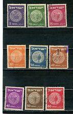 Israel 9 sellos usados de moneda temprano definitivo