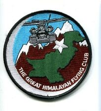 HM-14 VANGUARD HIMALAYAN FLYING US NAVY Helicopter Squadron Cruise DET Patch