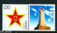 People's Liberation Army emblem MNH stamp + label 2007 China PLA #3602