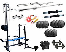 20 in 1 Bench Home Gym Set 80kg Weight+ 5FT Plain+ 3FT Curl Rod by GB PRODUCT