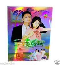 Prince turns to Frog Taiwanese Drama 王子變青蛙 (4DVDs) High Quality - Good English!