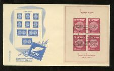 ISRAEL 1949 TABUL SHEET ILLUSTRATED FIRST DAY COVER