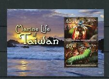 St Kitts 2015 MNH Marine Life of Taiwan 2v S/S Peacock Mantis Shrimp