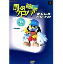 Klonoa: door to phantomile Official Guide Book / PS