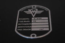 Identity plate data name badge data tag DNIEPR K-650