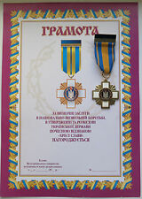 UKRAINE ANTI-SOVIET WWII CROSS OF GLORY # 1071 WITH DOCUMENT